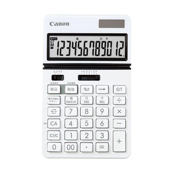 (まとめ) キヤノン ビジネス電卓KS-1220TU-WH フリーアングルチルト&大画面液晶 12桁 卓上タイプ ホワイト 0932C0021台 【×5セット】