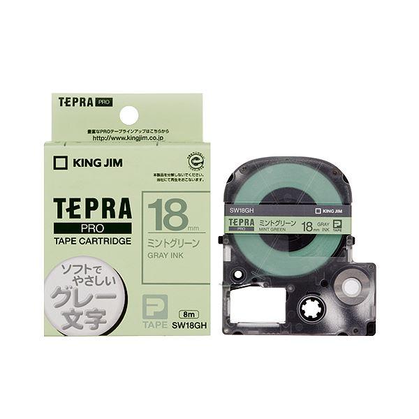 (まとめ) キングジム テプラ PRO テープカートリッジ ソフト 18mm ミントグリーン/グレー文字 SW18GH 1個 【×10セット】