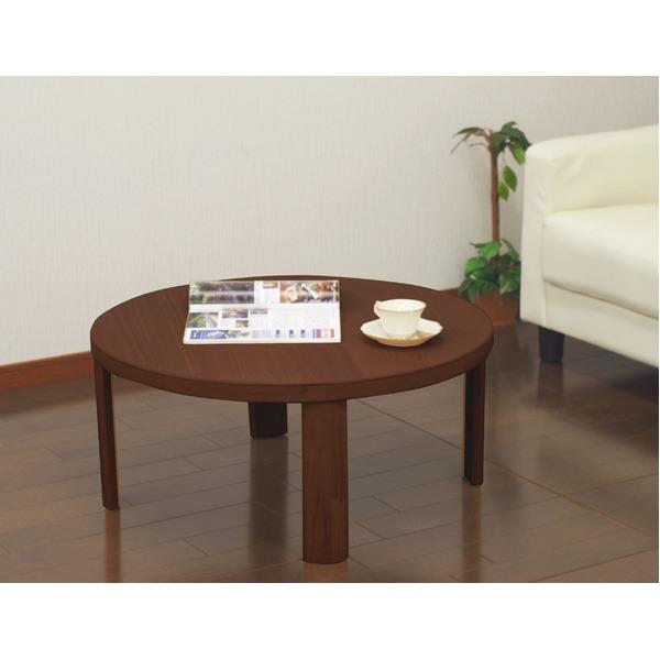 折脚 丸座卓/折りたたみテーブル 【幅75cm】 木製 木目調 ブラウン 【完成品】 〔来客用 洋室 和室 座敷〕【代引不可】