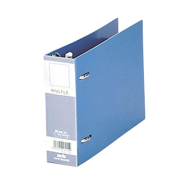 (まとめ)セキセイ ロックリングファイル B6ヨコ2穴 280枚収容 背幅43mm F-232-10ブルー 1冊 【×30セット】