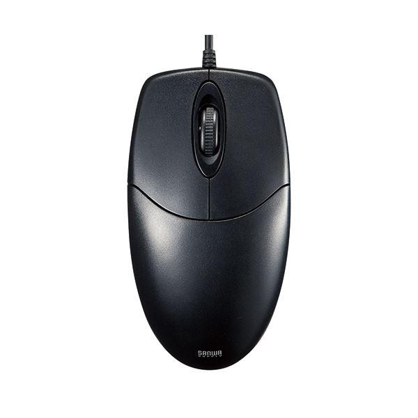 (まとめ)サンワサプライ 静音防水マウス ブラックMA-IR131BS 1個【×2セット】