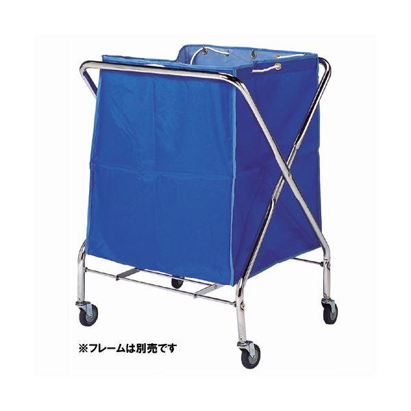 (まとめ) テラモト BMダストカー替袋(フレーム別売 袋のみ) DS2323303 大 青【×3セット】