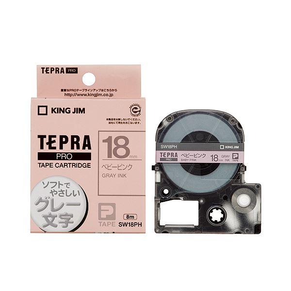 (まとめ) キングジム テプラ PRO テープカートリッジ ソフト 18mm ベビーピンク/グレー文字 SW18PH 1個 【×10セット】