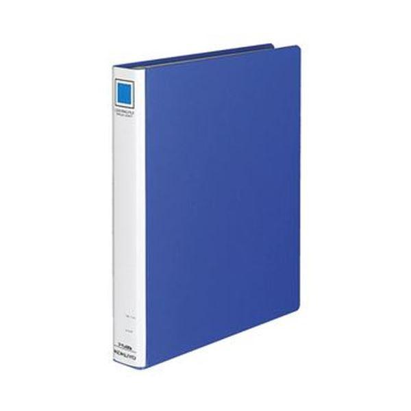 (まとめ)コクヨ ロックリングファイル(シングルレバー)A4タテ 2穴 220枚収容 背幅45mm 青 フ-TL430B 1セット(4冊)【×3セット】