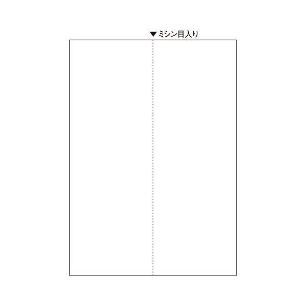 TANOSEEマルチプリンタ帳票(FSC森林認証紙) A4白紙 タテ2面 1セット(1000枚:500枚×2箱)