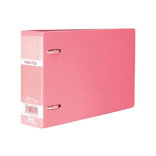 (まとめ)セキセイ ロックリングファイル B6ヨコ2穴 280枚収容 背幅43mm F-232-21ピンク 1冊 【×30セット】