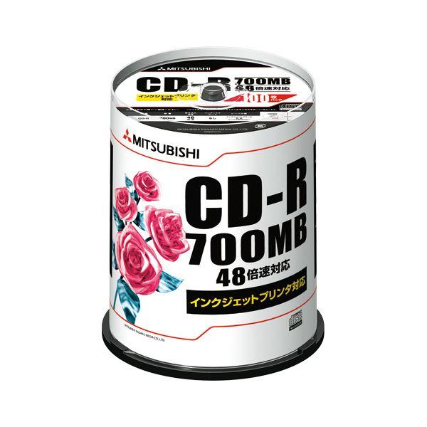 (まとめ)三菱ケミカルメディア データ用CD-R700MB 48倍速 ホワイトプリンタブル スピンドルケース SR80PP100 1パック(100枚)【×3セット】