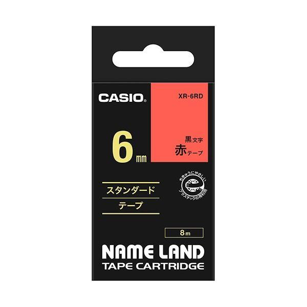 (まとめ) カシオ CASIO ネームランド NAME LAND スタンダードテープ 6mm×8m 赤/黒文字 XR-6RD 1個 【×10セット】