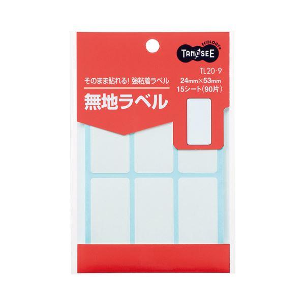 (まとめ) TANOSEE 無地ラベル 24×53mm 1パック(90片:6片×15シート) 【×100セット】