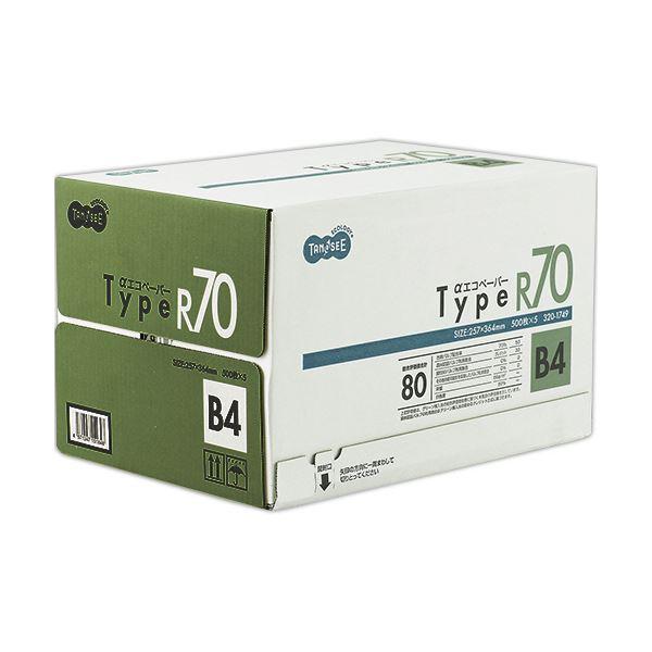 (まとめ)TANOSEE αエコペーパータイプR70 B4 1箱(2500枚:500枚×5冊) 【×2セット】