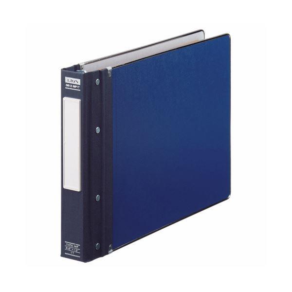 (まとめ)ライオン事務器 データバインダーバーストタイプ T8.5×Y12 17穴 350枚収容 青 0812-MP17 1冊 【×3セット】