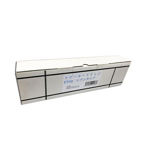 (まとめ)SPトナー C710 汎用品 シアン1個【×3セット】