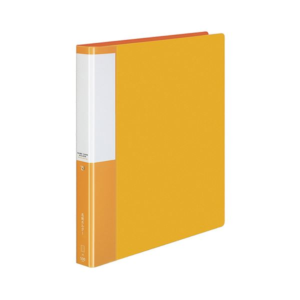 (まとめ) コクヨ 名刺ホルダー(POSITY) 替紙式 A4タテ 30穴 500名用 ヨコ入れ オレンジ P3メイ-355NYR 1冊 【×10セット】