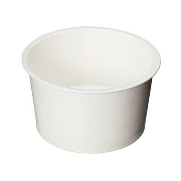 (まとめ)サンナップ フードカップ ミニ 90mlFCM9050 1パック(50個)【×20セット】