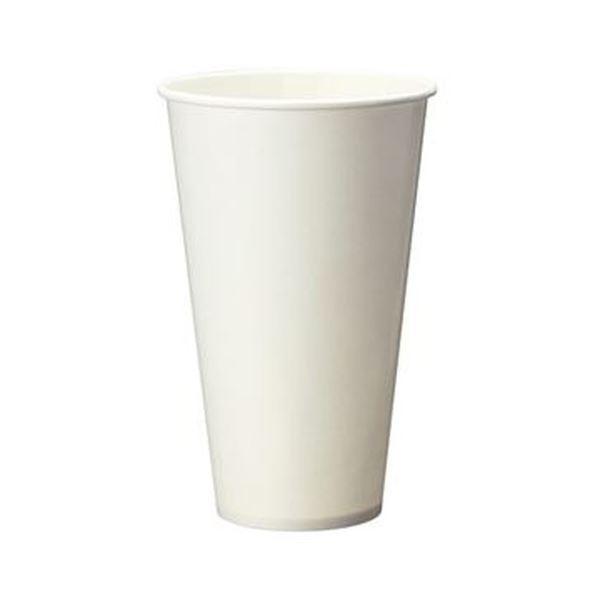 (まとめ)TANOSEE 両面ラミネート加工ペーパーカップ 420ml(14オンス)1パック(50個)【×20セット】