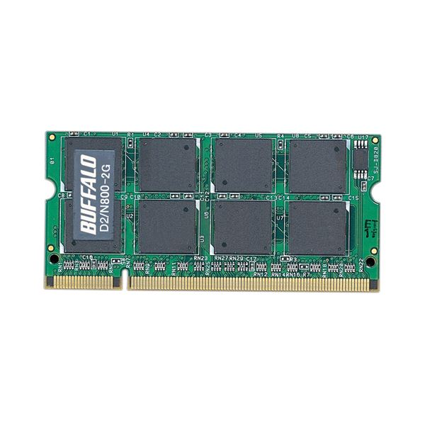 バッファロー PC2-6400 DDR2800MHz 200Pin SDRAM S.O.DIMM 2GB D2/N800-2G 1枚