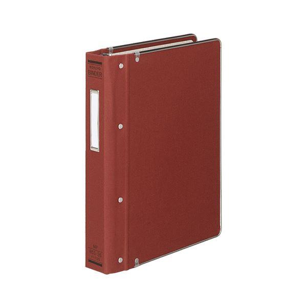(まとめ) コクヨ バインダーMP(布貼り) B5タテ 26穴 200枚収容 背幅52mm ふち金付き 赤 ハ-120R 1冊 【×5セット】