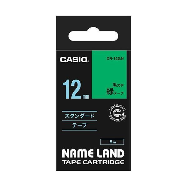 (まとめ) カシオ CASIO ネームランド NAME LAND スタンダードテープ 12mm×8m 緑/黒文字 XR-12GN 1個 【×10セット】