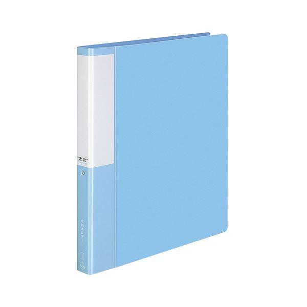 (まとめ) コクヨ 名刺ホルダー(POSITY) 替紙式 A4タテ 30穴 500名用 ヨコ入れ ライトブルー P3メイ-355LB 1冊 【×10セット】