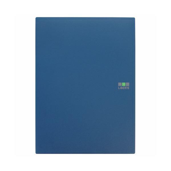 (まとめ) ライオン事務器ポケットホルダー(リベルテ) 両面ポケット A4(見開きA3) グリーン PH-203L 1冊 【×30セット】