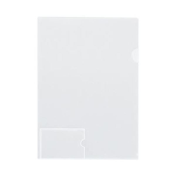 (まとめ)コクヨ クリヤーホルダー(名刺ポケット付)A4 透明 フ-MP750T 1セット(5枚)【×20セット】