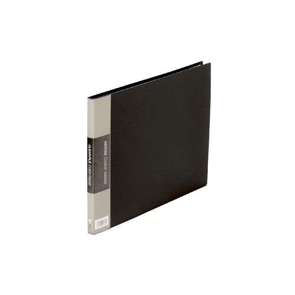 (まとめ)キングジム クリアーファイルカラーベース A4ヨコ 20ポケット 背幅14mm 黒 130C 1セット(10冊)【×3セット】