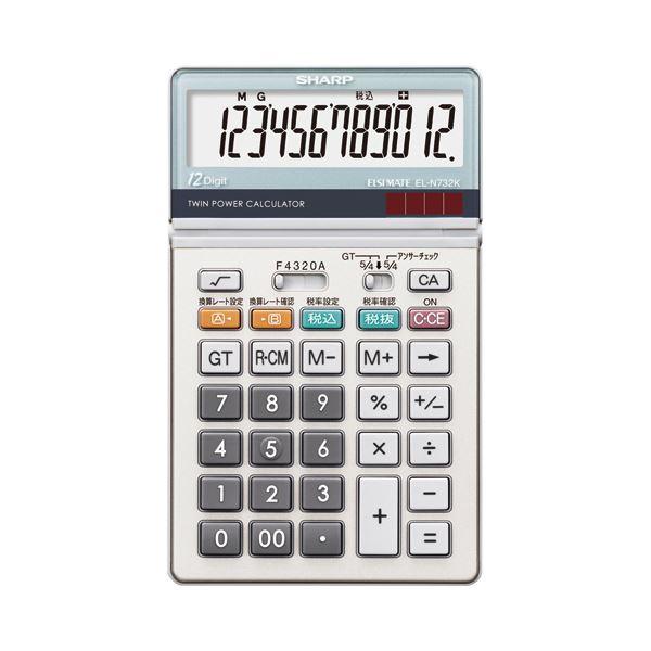 (まとめ) シャープ SHARP 実務電卓 12桁 ナイスサイズ EL-N732K-X 1台 【×5セット】