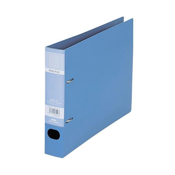 ロックリングファイル A4ヨコ2穴 背幅43mm 1冊 ブルー 280枚収容 セキセイ (まとめ) F-532E-10 【×30セット】