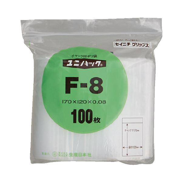 (まとめ)生産日本社 ユニパックチャックポリ袋170*120 100枚F-8(×10セット)
