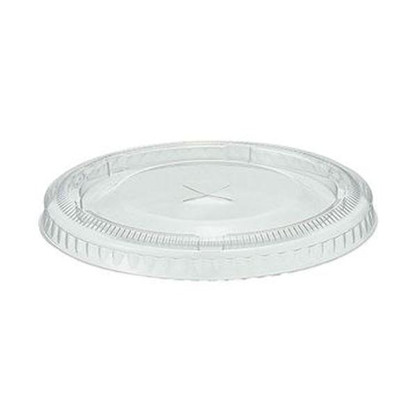 (まとめ)TANOSEE PETカップ(広口)共通フタ(差込み口あり)1パック(100枚)【×20セット】