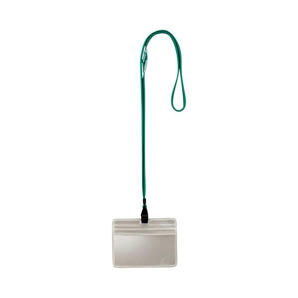 (まとめ)TANOSEE 吊下げ名札防水チャック付 緑 1セット(50個:10個×5パック)【×3セット】