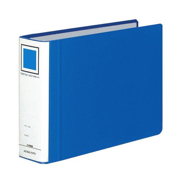 (まとめ) コクヨ チューブファイル(エコツインR) B5ヨコ 500枚収容 背幅65mm 青 フ-RT656B 1冊 【×10セット】