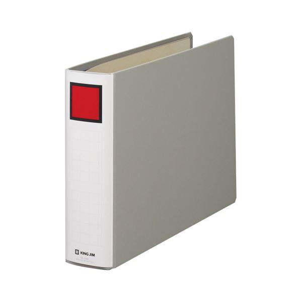 (まとめ) キングジム キングファイルスーパードッチ A4ヨコ 500枚収容 50mmとじ 背幅66mm グレー 1485 1冊 【×10セット】
