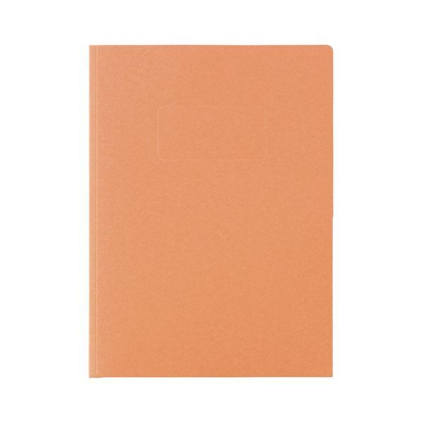 (まとめ) ライオン事務器カラーポケットホルダー(紙製) 2つ折りタイプA4(見開きA3判) オレンジ PH-54C 1冊 【×50セット】