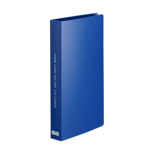 (まとめ) TANOSEE 名刺ホルダー 固定式コンパクト 120名用 ヨコ入れ ブルー 1冊 【×50セット】