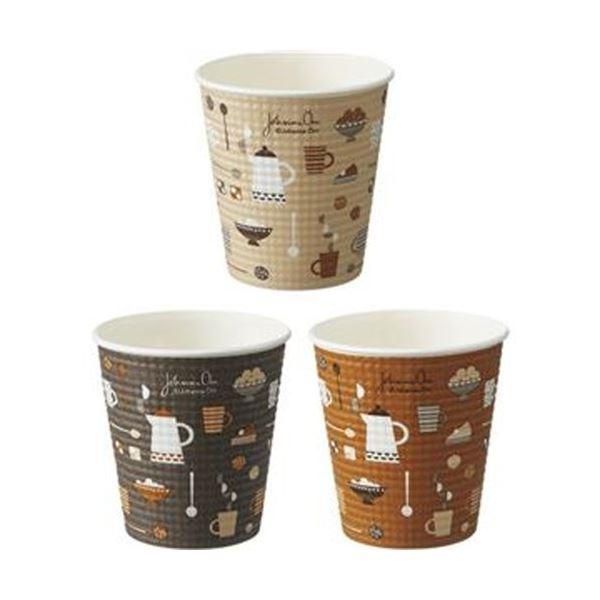 (まとめ)TANOSEE エンボスカップ Fika250ml(8.5オンス)1パック(50個)【×20セット】