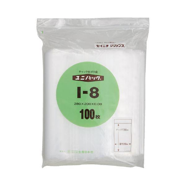 (まとめ)生産日本社 ユニパックチャックポリ袋280*200 100枚I-8(×5セット)
