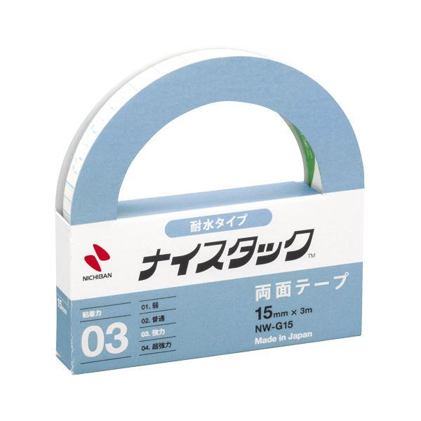 (まとめ) ニチバン ナイスタック 耐水タイプ 15×3(幅15mm×長3m)【×20セット】