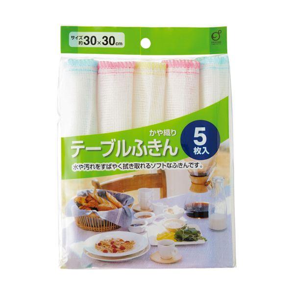 (まとめ)オカザキ テーブルふきん かや織り 1パック(5枚)【×20セット】
