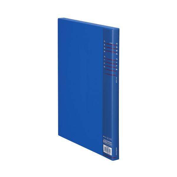 コクヨ ケースファイル A4背幅20mm 青 フ-920NB 1セット(30冊)