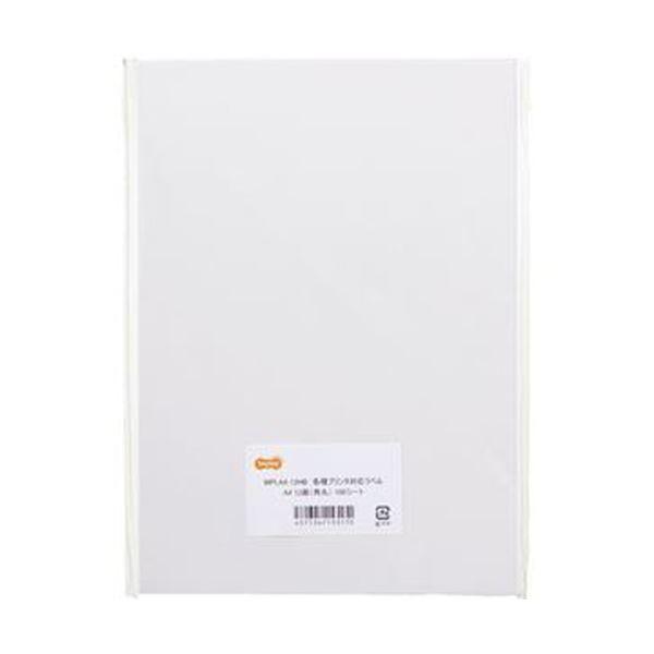 (まとめ)TANOSEE 各種プリンタ対応ラベルA4 12面標準 83.8×42.3mm 四辺余白付 角丸 1冊(100シート)【×10セット】