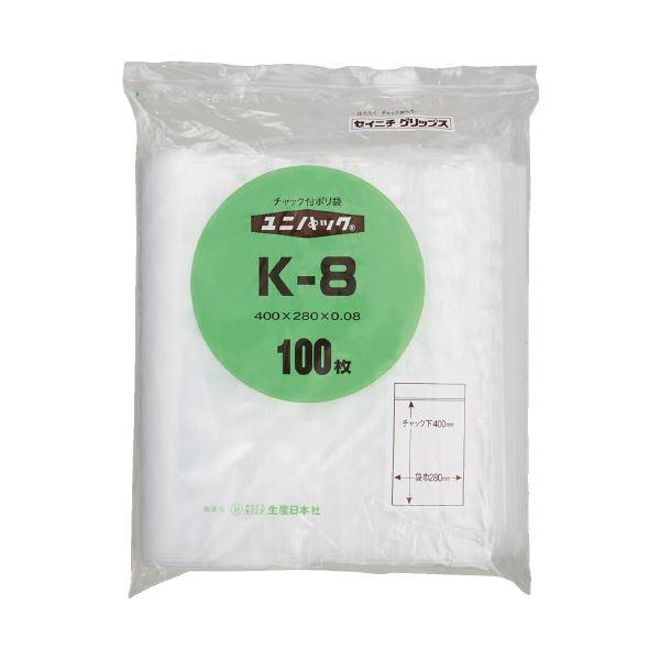 (まとめ)生産日本社 ユニパックチャックポリ袋400*280 100枚K-8(×5セット)