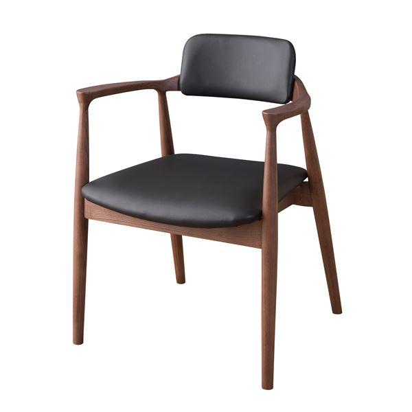 ダイニングチェア/食卓椅子 【ブラック】 幅57cm×奥行46cm×高さ75cm×座面高43cm 肘付き 木製素材 〔リビング〕 JPC-211BK