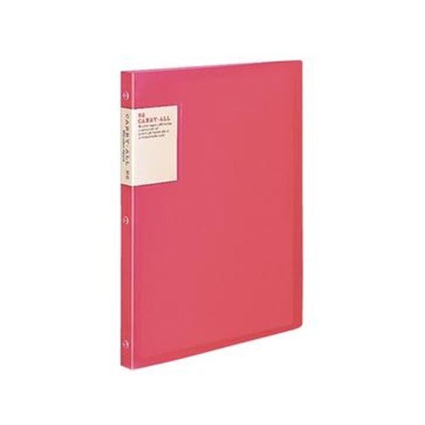 (まとめ)コクヨ バインダーノート(キャリーオール)背ポケットタイプ スリムタイプ B5 26穴 ピンク ル-5002P 1セット(2冊)【×10セット】