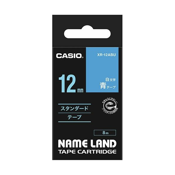 (まとめ) カシオ CASIO ネームランド NAME LAND スタンダードテープ 12mm×8m 青/白文字 XR-12ABU 1個 【×10セット】