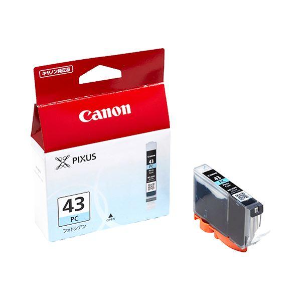 (まとめ) キヤノン Canon インクタンク BCI-43PC フォトシアン 6380B001 1個 【×10セット】