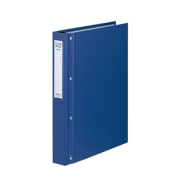 コクヨ クリヤーブック(替紙式・大量とじ)A4タテ 30穴 40ポケット付属 背幅52mm 青 ラ-E100B 1セット(10冊)