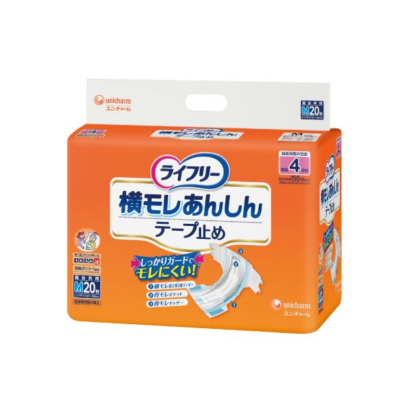 (まとめ)ユニ・チャーム ライフリー横モレ安心テープ止めM20枚【×3セット】