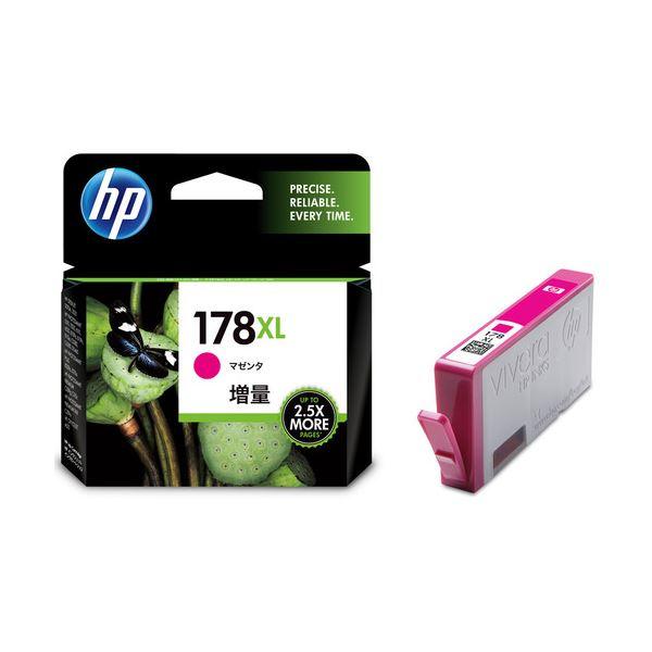 (まとめ) HP178XL インクカートリッジ マゼンタ 増量 CB324HJ 1個 【×10セット】