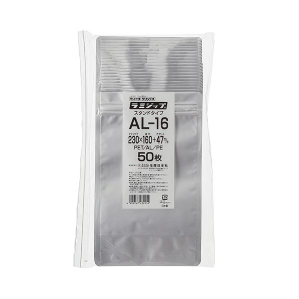 (まとめ) セイニチ ラミジップ(アルミタイプ)230×160+47mm シルバー AL-16 1パック(50枚) 【×10セット】